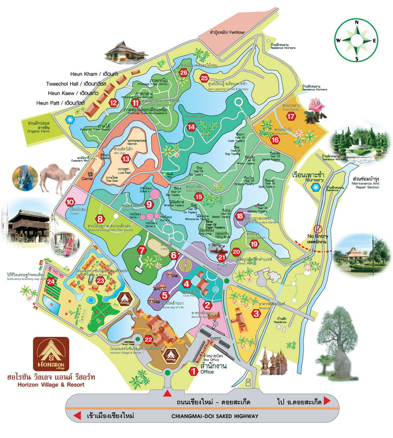 tweechol botanic garden, tweechol garden, tweechol park