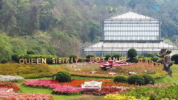Botanic Garden Is A Scientific And Educational Center For Thailand Plant  Resource Conversation