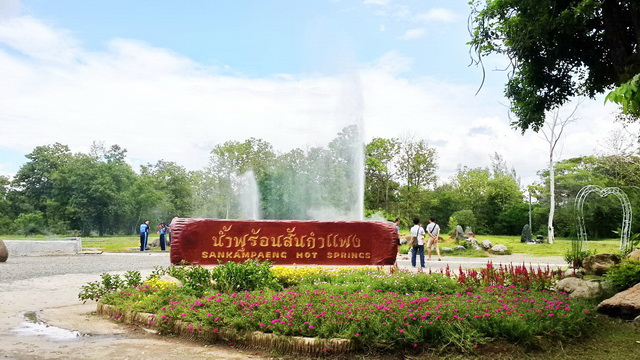 sankampang hot springs, sankampaeng hot springs, chiang mai attractions