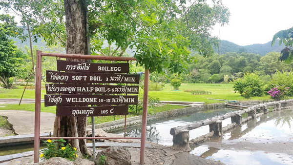 chiang mai discover package, package tours chiang mai, package tours in chiang mai, sankampang hot springs