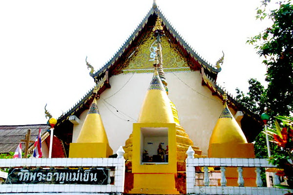 package tour chiang mai to pai, maehongson tour packages, maehongson tours, wat phrathat maeyen