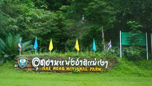 mae ngao national park, mae ngao, national parks in northern thailand, national parks in mae hong son, national parks in maehongson