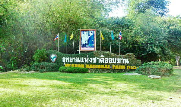 ob khan national park, ob khan, national parks in northern thailand, chiang mai attraction