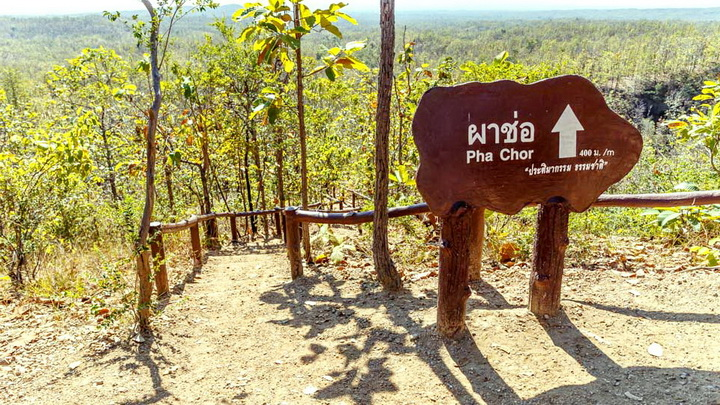 pha chor, phar choi, chiang mai attractions, attractions in chiang mai, national park in north of thailand