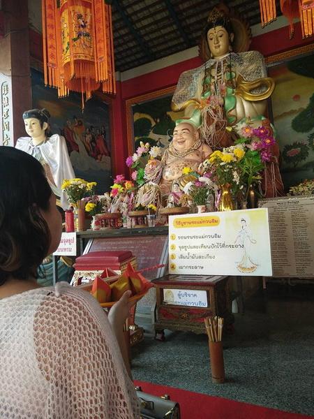 chaimongkol temple, wat chaimongkol, chaimongkon temple, wat chaimongkon