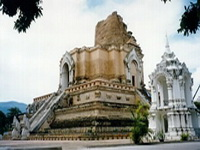 important temples in the north of thailand, Wat Chedi Luang
