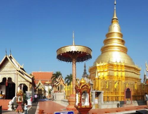 Phrathat Hariphunchai Temple