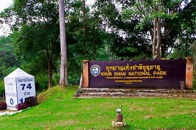 wiki khun khan national park