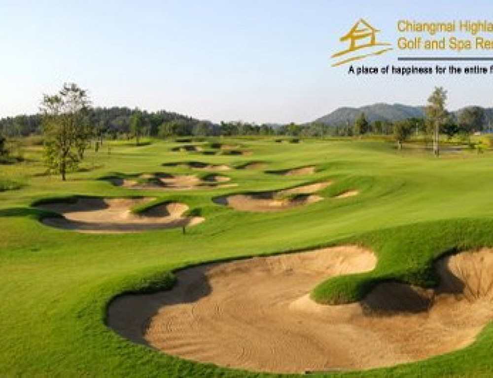 Golf02 : Chiangmai Highlands Golf and Spa Resort