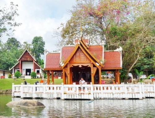 Nam Hoo Temple