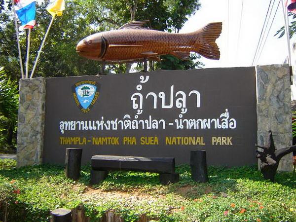 tham pla - namtok pha suea national park, tham pla – namtok pha suea, national parks in northern thailand, national parks in mae hong son, national parks in maehongson