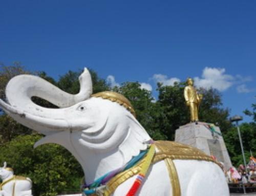 Phraya Singhanat Racha Memorial
