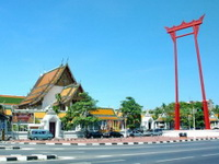 package tours from chiang mai to bangkok