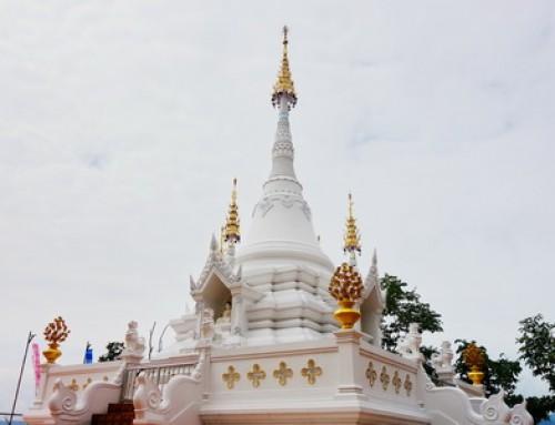 Wat Phra That Chom Mon