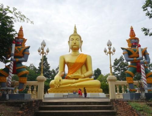 Wat Phra That Chom Tong