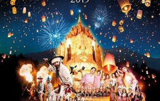 chiang mai khomloy sky lanterns, chiang mai khomloy sky lanterns festival 2019, sky lanterns festival 2019, yi peng 2019, yi peng festival, yi peng festival 2019
