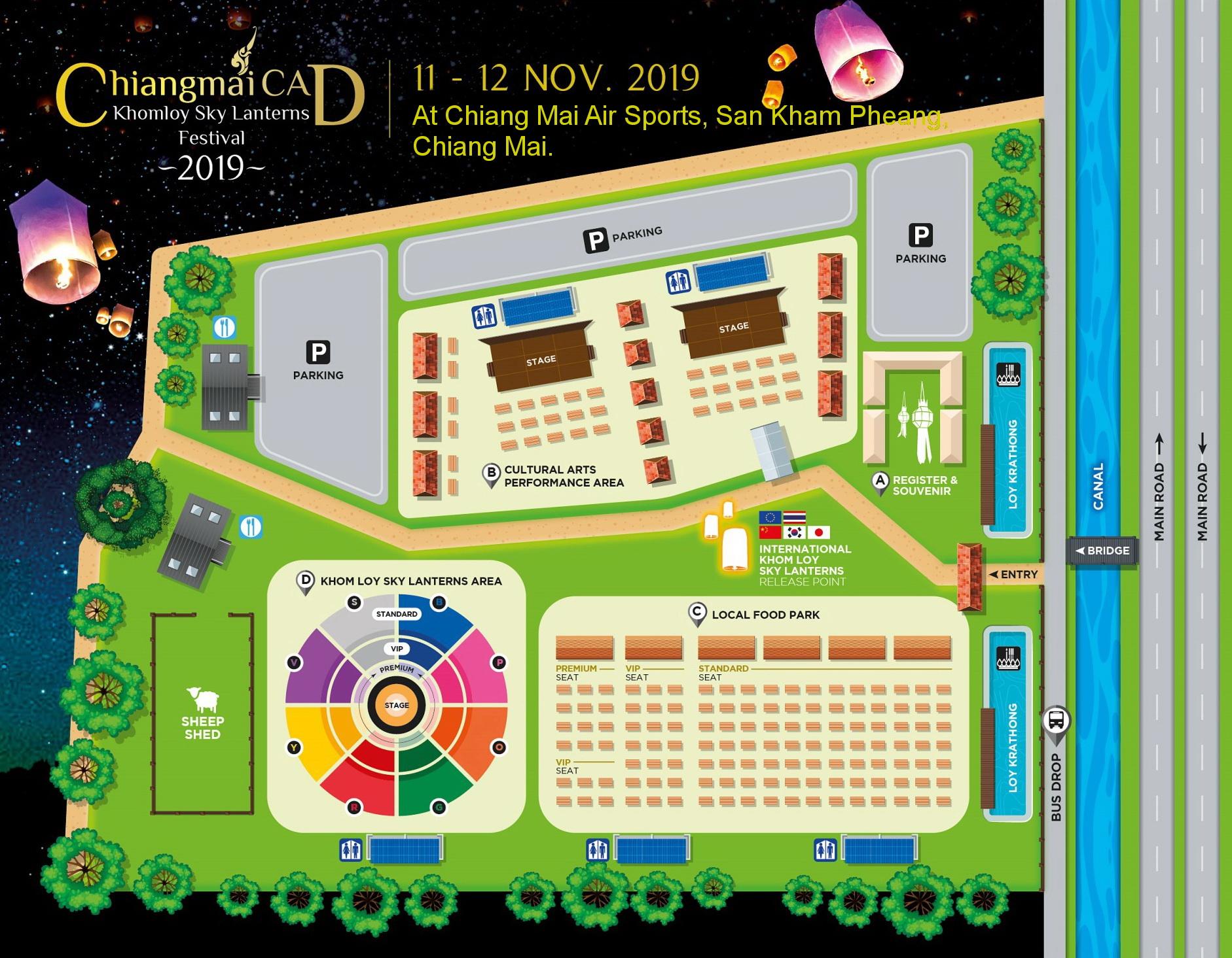 chiang mai khomloy sky lanterns festival 2019, sky lanterns festival 2019, yi peng 2019, yi peng festival, yi peng festival 2019