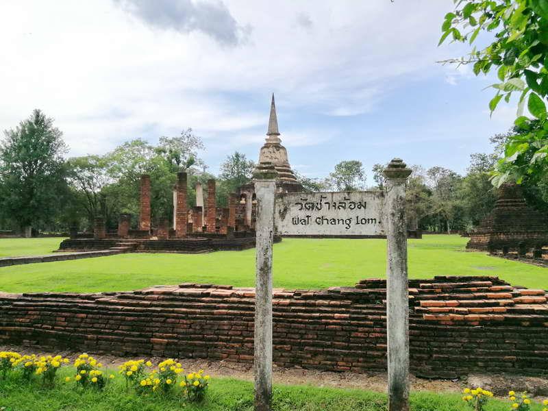 srisatchanalai historical park, srisatchanalai, srisatchanalai sukhothai