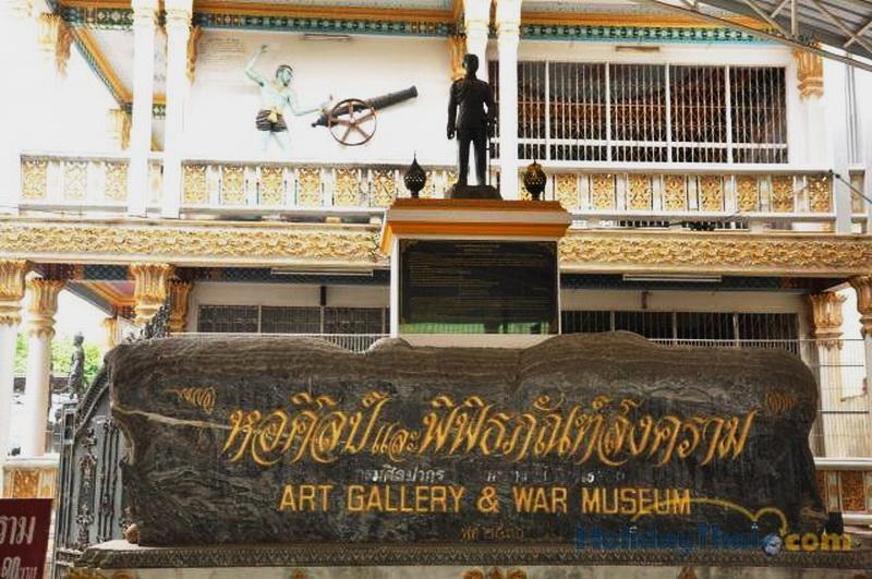 world war 2 museum, world war 2 museum kanchanaburi, world war II museum, world war II museum kanchanaburi, arts gallery and war museum, arts gallery and war museum kanchanaburi