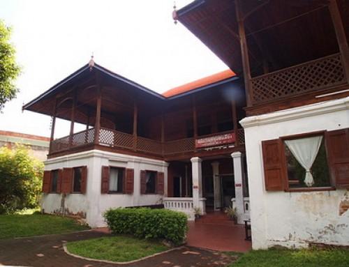 Lamphun Community Museum