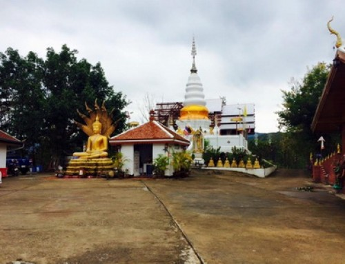Wat Phra That Doi Leng