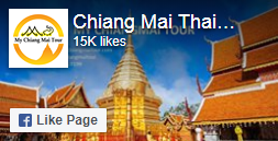 facebook My Chiang Mai Tour