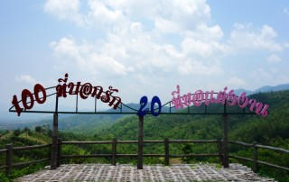 yun lai view point, tour pai all highlights, full day tour pai all highlights, tour full day in pai, tour pai, budget tour in pai, pai join in group tour, pai day tour, tour pai Thailand, tour in pai