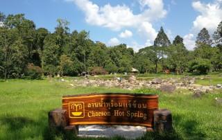 chae sao national park, unseen lampang tour, lampang tour