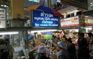chiang mai city tour by tuktuk , chiang mai tuktuk tour, chiang mai city tour by tuk tuk , chiang mai tuk tuk tour, kad luang, warorot market