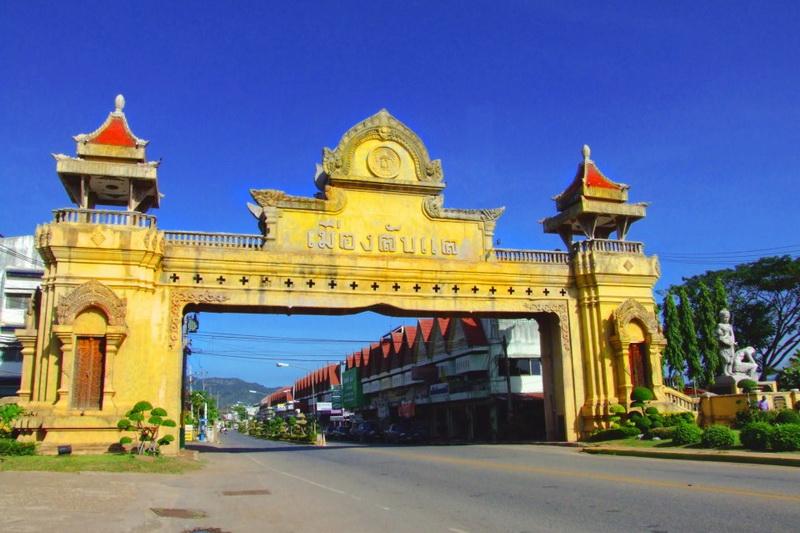 muang laplae, muang laplae museum, muang laplae uttaradit, uttaradit town gate