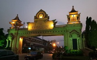 atrractions in nothern thailamd, muang laplae, muang laplae museum, muang laplae uttaradit, uttaradit town gate