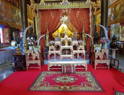 Wat Phra Thaen Sila Ard