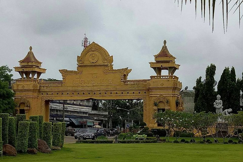 muang laplae, muang laplae museum, muang laplae uttaradit, uttaradit town gate, uttaradit, uttaradit province, attractions in uttaradit, attractions in uttaradit province